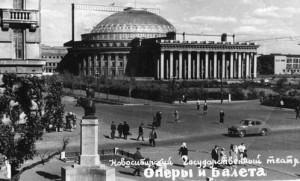opera_nbirsk