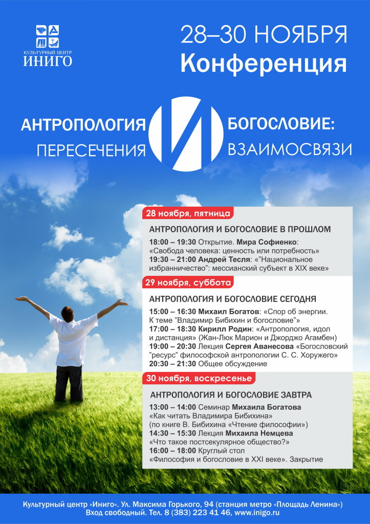 28-31_11_14