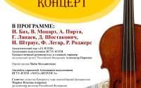 20_12_2014 рождественский концерт