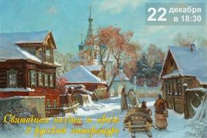 22_12_2015_SL